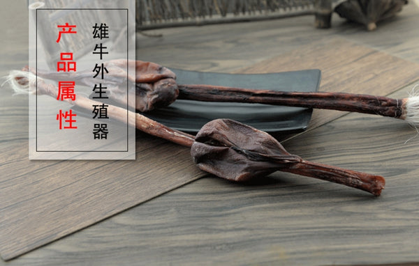 Niu Bian Bull Penis Male Hormone Bullwhip Energy Tonic Male Genitalia Of Cattle - Traditional Chinese Medicine - 999tcm - 999TCM