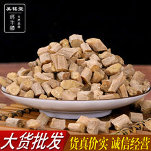 Load image into Gallery viewer, Niu Xi Twotooth Achyranthes Root Radix Achyranthes Bidentatae - 999 TCM