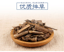 Load image into Gallery viewer, Pai Cao Herb Of Hairystalk Loosestrife Herba Anisochilus - 999 TCM