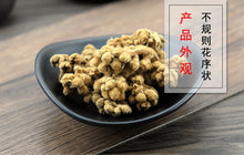 Load image into Gallery viewer, Pi Pa Hua Loquat Flower Eriobotrya Japonica (Thunb.) Lindl. - 999 TCM