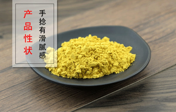 Pu Huang Pollen Typhae Cattail Pollen Typha Angustifolia T. - Traditional Chinese Medicine - 999tcm - 999TCM