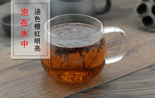 Load image into Gallery viewer, Qian Cao Gen India Madder Root Radix Rubiae Rubia Cordifolia L. - 999 TCM