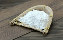 Load image into Gallery viewer, Qian Fen Lead Powder Lead-powder White Lead Mixture of Lead - 999 TCM