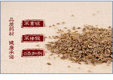 Load image into Gallery viewer, Qian Li Xiang Thymus Mongolicus Ronn Thymus Plant Seed Thymes - 999 TCM