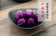 Load image into Gallery viewer, Qian Ri Hong Globeamaranth Flower Flos Gomphrenae - 999 TCM