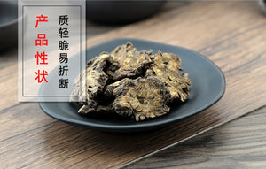 Qiang Huo Incised Notopterygium Rhizome and Root Rhizoma seu Radix Notopterygii - 999 TCM