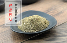 Load image into Gallery viewer, Qin Cai Zi Celery Seed Apium Graveolens Seed Of Celery - 999 TCM