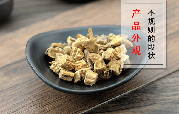Qin Jiao Straw-coloured Gentian Root Radix Gentianae Macrophyllae - Traditional Chinese Medicine - 999tcm - 999TCM
