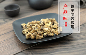 Qin Jiao Straw-coloured Gentian Root Radix Gentianae Macrophyllae - 999 TCM