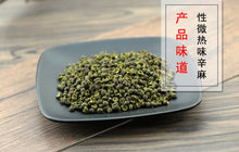 Load image into Gallery viewer, Qing Ma Jiao Pricklyash Peel Pericarpium Zanthoxyli - 999 TCM
