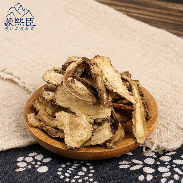 Quan Dang Gui Pian Chinese Angelica Radix Angelicae Sinensis - Traditional Chinese Medicine - 999tcm - 999TCM