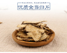 Load image into Gallery viewer, Quan Dang Gui Pian Chinese Angelica Radix Angelicae Sinensis - 999 TCM