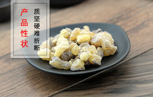 Load image into Gallery viewer, Ru Xiang Olibanum Frankincense Boswellia Carterii Birdw - 999 TCM