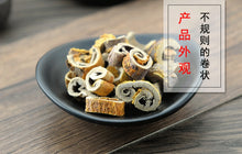 Load image into Gallery viewer, Sang Bai Pi White Mulberry Root-bark Cortex Mori - 999 TCM