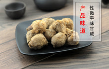 Load image into Gallery viewer, Sang Piao Xiao Mantis Egg-case Ovum of Mantis Tenodera Sinensis - 999 TCM