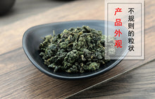 Load image into Gallery viewer, Sang Ye Cha Mulberry Leaf Folium Mori Leaf of Arbor Plant Morus Alba L. - 999 TCM