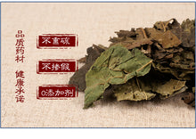 Load image into Gallery viewer, Sang Ye Mulberry Leaf Folium Mori Leaf of Arbor Plant Morus Alba L. - 999 TCM