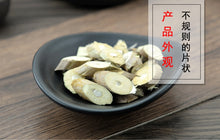 Load image into Gallery viewer, Sang Zhi Mulberry Twig Ramulus Mori Morus Alba L. White Mulberry - 999 TCM