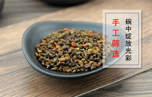 Load image into Gallery viewer, Sha Ji Fructus Hippophae Sea-buckthorn Hippophae Rhamnoides L. - 999 TCM