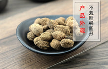 Load image into Gallery viewer, Sha Ren Cocklebur-like Amomum Fruit Villous Amomum Fruit Fructus Amomi - 999 TCM