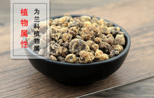 Load image into Gallery viewer, Shan Ci Gu Rhizoma Pleionis Indian Iphigenia Bulb - 999 TCM