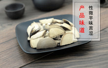 Load image into Gallery viewer, Shan He Tao Zhi Folium Caryae Cathayensis Stem of Cathay Hickory - 999 TCM