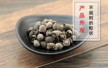 Load image into Gallery viewer, Shan Nian Zi Downy Rosemyrtle Fruit Rhodomyrtus Tomentosa