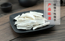 Load image into Gallery viewer, Shan Yao Wingde Yan Rhizome Chinese Yam Rhizoma Dioscoreae - 999 TCM