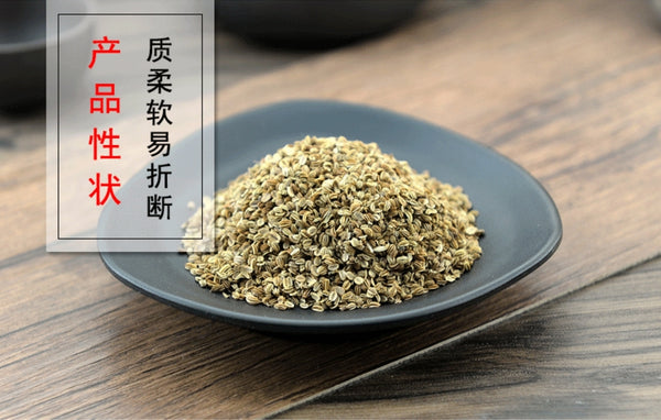 She Chuang Zi Common Cnidium Fruit Fructus Cnidii - Traditional Chinese Medicine - 999tcm - 999TCM