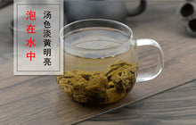 Load image into Gallery viewer, Shen Qu Massa Medicata Fermentata Medicated Leaven - 999 TCM