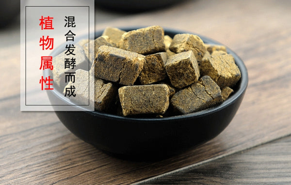 Shen Qu Massa Medicata Fermentata Medicated Leaven - Traditional Chinese Medicine - 999tcm - 999TCM