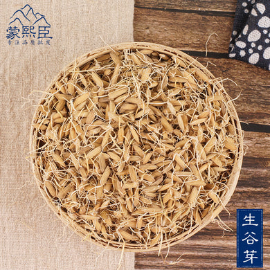 Sheng Gu Ya 生谷芽 Rice-grain Sprout Fructus Oryzae Germinatus