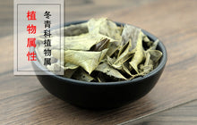 Load image into Gallery viewer, Shi Da Gong Lao Ye Chinese Mahonia Leaf Mahonia Bealei - 999 TCM