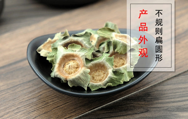 Shi Di Persimmon Calyx and Receptacle Calyx Kaki - Traditional Chinese Medicine - 999tcm - 999TCM