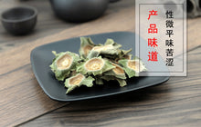 Load image into Gallery viewer, Shi Di Persimmon Calyx and Receptacle Calyx Kaki - 999 TCM