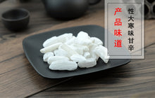 Load image into Gallery viewer, Shi Gao Gypsum Fibrosum Gypsum One Soft Sulfate Mineral - 999 TCM