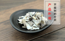 Load image into Gallery viewer, Shi Jue Ming Abalone Shell Concha Haliotidis Haliotis Diversicolor Reeve - 999 TCM