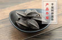 Load image into Gallery viewer, Shi Jun Zi Rangooncreeper Fruit Fructus Quisqualis