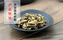 Load image into Gallery viewer, Shi Wei Pyrrosia Leaf Folium Pyrrosiae Leaf of Shearer's Pyrrosia - 999 TCM