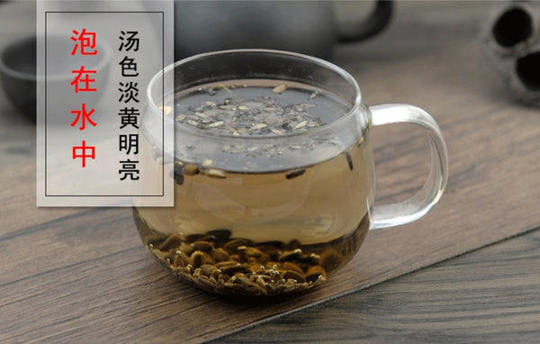 Shui Fei Ji Herba Silybi Fructus Silybi All-grass of Blessed Thistle - Traditional Chinese Medicine - 999tcm - 999TCM
