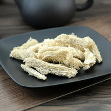 Load image into Gallery viewer, Si Gua Luo Retinervus Luffae Fructus Towel Gourd Vegetable Sponge - 999 TCM
