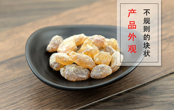 Song Xiang Colophony Colophonium Rosin Pinus Massoniana Lamb. - 999 TCM