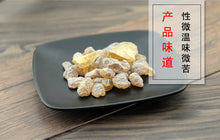 Load image into Gallery viewer, Song Xiang 松香 Colophony Colophonium Rosin Pinus Massoniana Lamb.