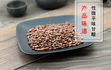 Load image into Gallery viewer, Suan Zao Ren Spina Date Seed Semen Ziziphi Spinosae - 999 TCM