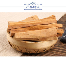 Load image into Gallery viewer, Tan Xiang Sandalwood Lignum Santali Albi Santalum Album - 999 TCM