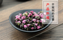 Load image into Gallery viewer, Tao Hua Peach Flower Flos Persicae Peach Blossom - 999 TCM
