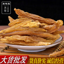 Load image into Gallery viewer, Tian Dong Cochinchnese Asparagus Root Radix Asparagi - 999 TCM