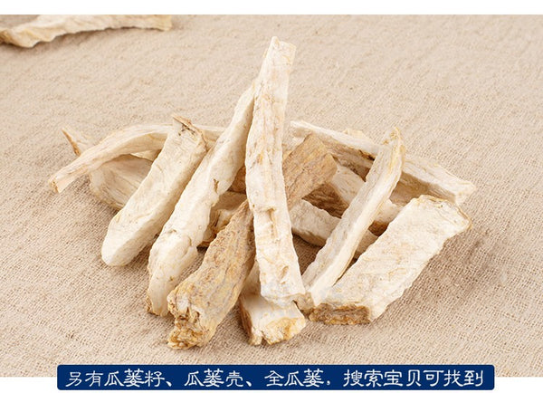 Tian Hua Fen Mongolian Snakegourd Root Radix Trichosanthis - Traditional Chinese Medicine - 999tcm - 999TCM