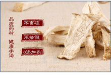 Load image into Gallery viewer, Tian Hua Fen Mongolian Snakegourd Root Radix Trichosanthis - 999 TCM