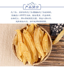 Load image into Gallery viewer, Tian Men Dong Cochinchnese Asparagus Root Radix Asparagi - 999 TCM